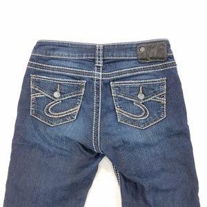 Silver Jeans Suki Jegging Skinny Denim Jeans Pants